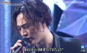 Tải nhạc Mp4 Koi to Ai (恋と愛) (MUSIC STATION 2018.06.08) trực tuyến