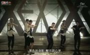 Xem video nhạc Growl (2nd Version) (Chinese Version) chất lượng cao