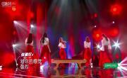 Tải video nhạc Giày Cao Gót Màu Đỏ (红色高跟鞋) mới