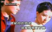 Tải nhạc hot Nụ Hôn Biệt Ly/ 張學友 ∼  吻別 hay nhất