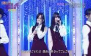 Tải nhạc hay Arakajime Katarareru Romance (あらかじめ語られるロマンス) (Nogizaka46 Remix #1 2017.06.24) trực tuyến