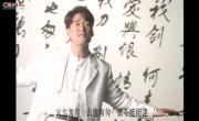 Tải nhạc Mp4 Đao Kiếm Như Mộng (Tiếng Sáo Phiêu Bồng; 刀劍如夢) trực tuyến