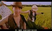 Xem video nhạc Hương Lúa online