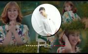 Tải nhạc Mp4 Em Gì Ơi [Video Lyric HD] mới nhất