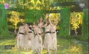 Tải nhạc hình Bon Voyage (Inkigayo Debut Stage 13.09.2020) hay nhất