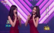 Tải nhạc trực tuyến So Crazy; Sexy Love; Bo Peep Bo Peep (Spring Festival Gala Express) mới nhất