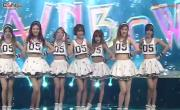 Xem video nhạc Sunshine + Don't Touch (09.06.13 Sbs Inkigayo) mới online