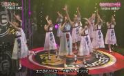 Tải nhạc hình mới Mirai no Kotae (未来の答え) / 3rd Generation (BOMBER-E 2017.12.13 - Nogizaka46 3rd Generation SP) chất lượng cao