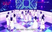 Tải nhạc hình Dareka no Mimi (誰かの耳) / Team KII (AKB48 SHOW! ep197 16.09.2018) miễn phí