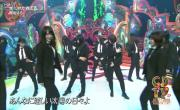 Tải nhạc hình hay Kaze ni Fukarete mo (風に吹かれても) (CDTV Special! New Year Premiere Live 2017→2018) về điện thoại