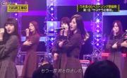 Tải nhạc Mp4 Sayonara No Imi (サヨナラの意味) (Nogizaka Koujichuu ep145 2018.03.05) trực tuyến