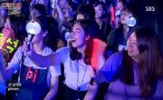 Tải nhạc hình mới Don't Give It To Me (09.08.2018 SBS Super Concert In Taipei) chất lượng cao