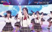 Tải nhạc Seifuku no Hane (制服の羽) / Team 8 (AKB48 SHOW! Remix ep02 2017.05.27) hay nhất