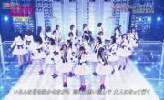 Tải nhạc hình mới Max Toki 315go (Maxとき315号) (AKB48 SHOW! Remix ep07 2017.11.25) hay nhất