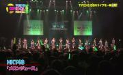 Tải nhạc Melon Juice (メロンジュース) (Tokyo Idol Festival 2018 Summary) hay nhất