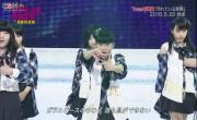 Tải nhạc mới Kegarete iru Shinjitsu (汚れている真実) / Team 8 (AKB48 SHOW! Remix ep02 2017.05.27) chất lượng cao