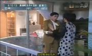 Video nhạc Mộng Đẹp Ngày Xưa (旧欢如梦) mới
