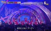 Video nhạc Ikinari Punch Line (いきなりパンチライン) (TV Tokyo Ongakusai 2018! 2018.06.27) hot