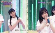 Tải nhạc hình mới Mirai no Kotae (未来の答え) / 3rd Generation (AKB48 SHOW! Re-mix Ep08 (Nogizaka46 SHOW! Re-mix) 2017.12.09) hay nhất